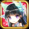 CyberAgent, Inc. - ウチの姫さまがいちばんカワイイ アートワーク